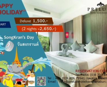 Promotion:Happy Holiday